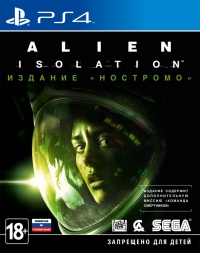 Alien: Isolation Издание «Ностромо» (ps4)