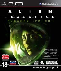 Alien: Isolation Издание «Рипли» (ps3)