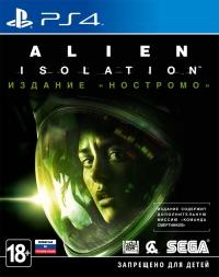 Alien: Isolation Издание «Рипли» (ps4)