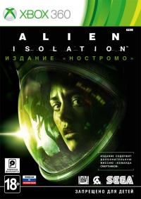 Alien: Isolation Издание «Рипли» (Xbox 360)