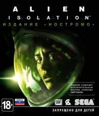 Alien: Isolation Издание «Ностромо» (xone)