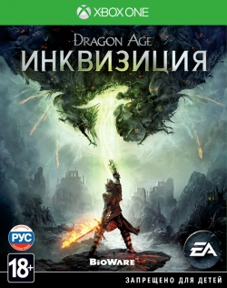 Dragon Age: Инквизиция (Xbox One)