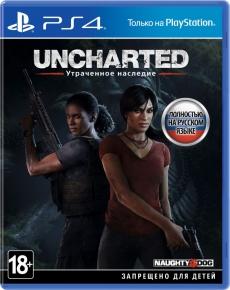 Uncharted Утраченное наследие (The Lost Legacy) (ps4)