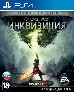 Dragon Age: Инквизиция Deluxe Edition (ps4)