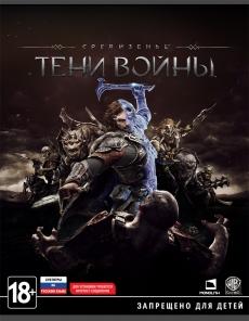 Middle-earth Shadow of War (Средиземье: Тени войны) (ПК)