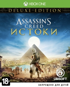 Assassin's Creed: Истоки DELUXE EDITION (Xbox One)