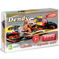 Dendy Junior 3000-in-1 (8bit)