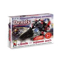 Dendy Junior mini (8bit)