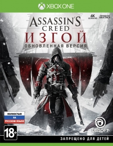 Assassin's Creed Изгой (Rogue) (Xbox One)