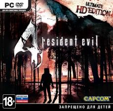Resident Evil 4 (ПК)