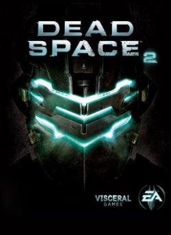 Dead Space 2 (ПК)