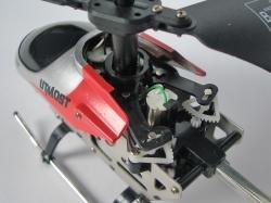 Радиоуправляемый вертолет Fu Qi Model Utmost Exceed 4CH Gyro ИК-управление