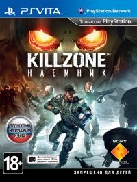 Killzone Наемник (ps vita)