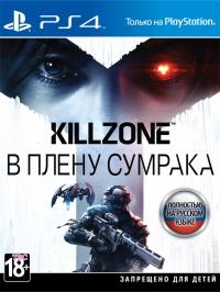 Killzone: В плену сумрака (ps4) (Уценка)
