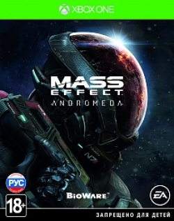 Mass Effect: Andromeda (Xbox One)