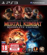 Mortal Kombat Komplete Edition (ps3)