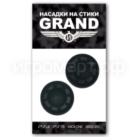 Набор 2в1 Grand Strong Black (Стики для Dualshock 4) + (Насадки на стики) (ps4)