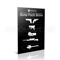 Guns Pack Bravo - Набор наклеек на световой индикатор LightBar Dualshock 4 (ps4)