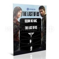 The last of us - Набор наклеек на световой индикатор LightBar Dualshock 4 (ps4)