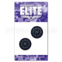 Насадки на стики Elite Black Черные силиконовые