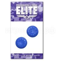 Насадки на стики Elite Blue Синие силиконовые
