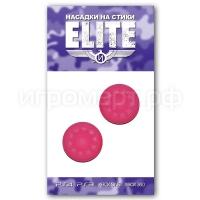Насадки на стики Elite Pink Розовые силиконовые