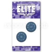 Насадки на стики Elite Grey Серые силиконовые