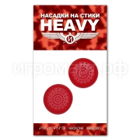 Насадки на стики Heavy Red Красные резиновые