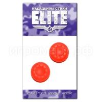 Насадки на стики Elite Red Красные силиконовые