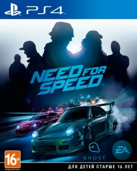 Need for Speed 2015 (ps4)