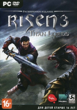 Risen 3 Titan Lords (ПК)