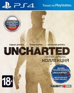 Uncharted Натан Дрейк Коллекция (ps4)