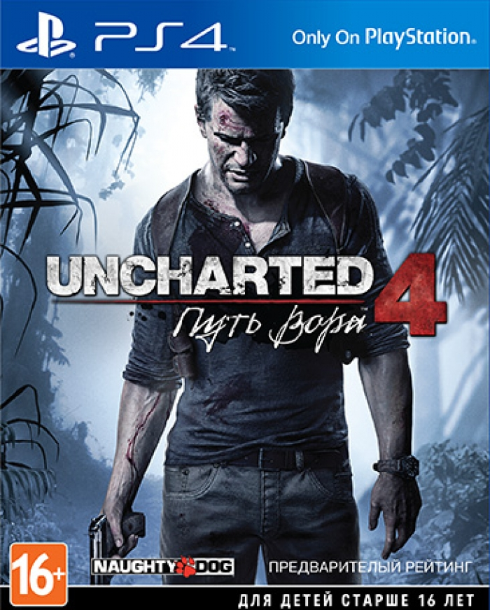 Uncharted 4: Путь Вора (A Thief's End) (ps4)