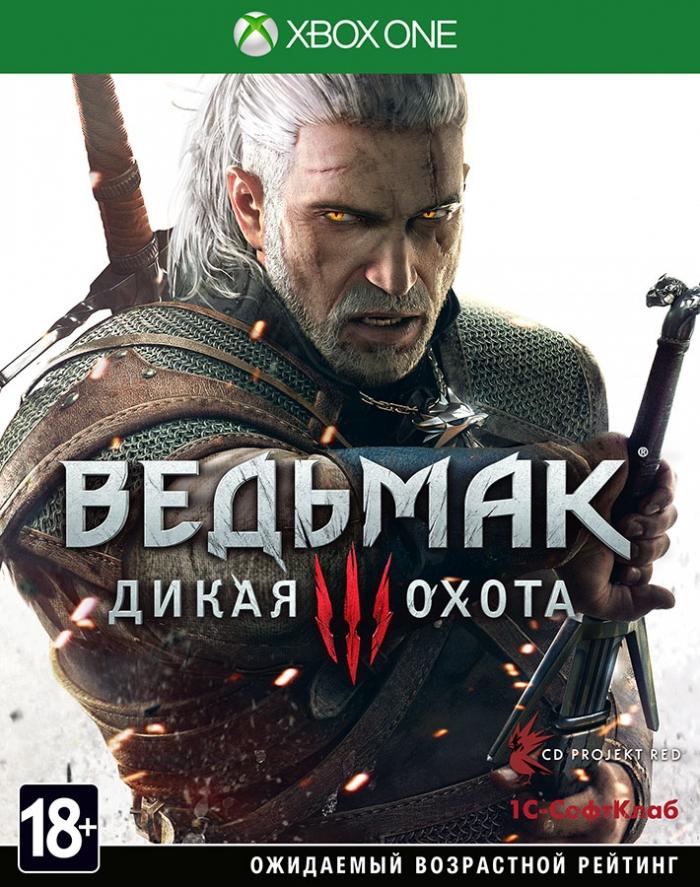 Ведьмак 3: Дикая Охота (The Witcher 3: Wild Hunt) (Xbox One)