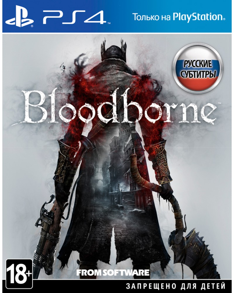 tuos com us bloodborne sony playstation 4 800x1000